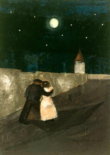 Влюблённые, 1928