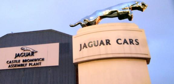 Забастовка в DHL может остановить производство Jaguar и Land Rover