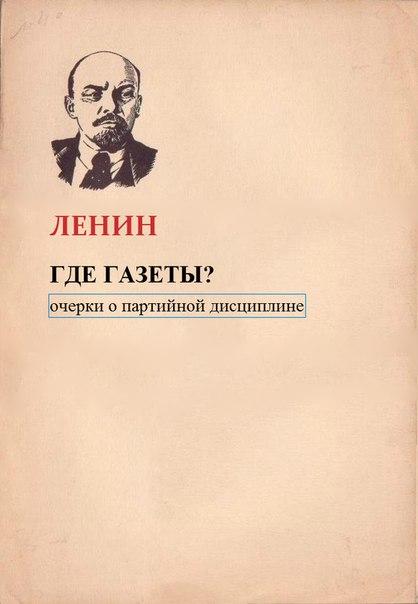 """Юмор от """"Толстого пролетария"""" https://vk.com/fatprol"""