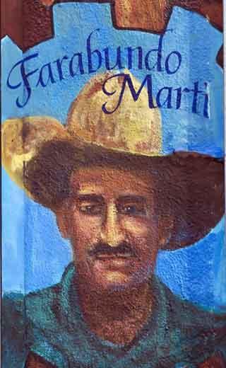 Фарабундо Марти
