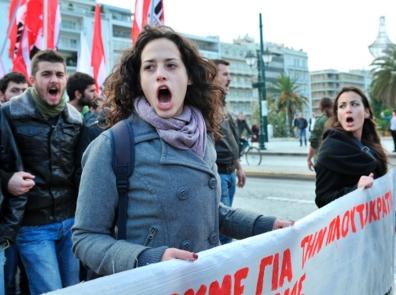 Профсоюзы Греции объявили 24-часовую забастовку против массовых увольнений госслужащих