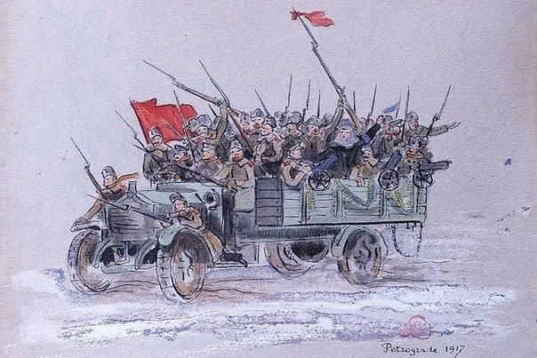 Луи де Робьен. Петроград, 1917 год.