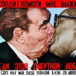 Может ли гей быть членом Компартии?  Письмо Гарри Уайта товарищу Сталину