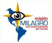 Милагро