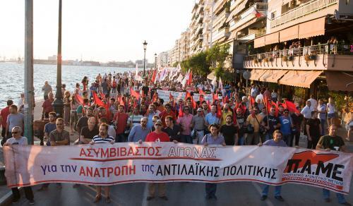 Антивоенный митинг и демонстрация в Греции