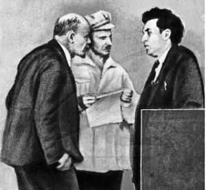 Ленин,Бухарин,Зиновьев