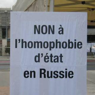Нет государственной гомофобии в России