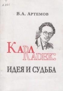 20030
