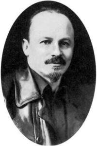Бухарин Николай
