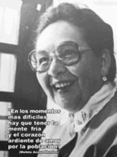 Mélida Anaya Montes, псевдоним — Ana María, 17 мая 1929 — 6 апреля 1983