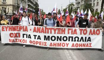 Коммунистическая партия Греции: «Рабочее профсоюзное движение и вопрос развития страны»