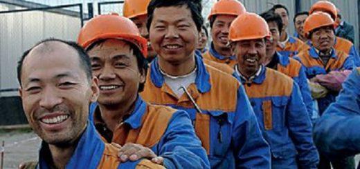 Левые и миграция рабочих