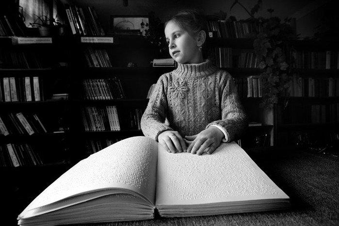 Московская школа-интернат для незрячих детей №1