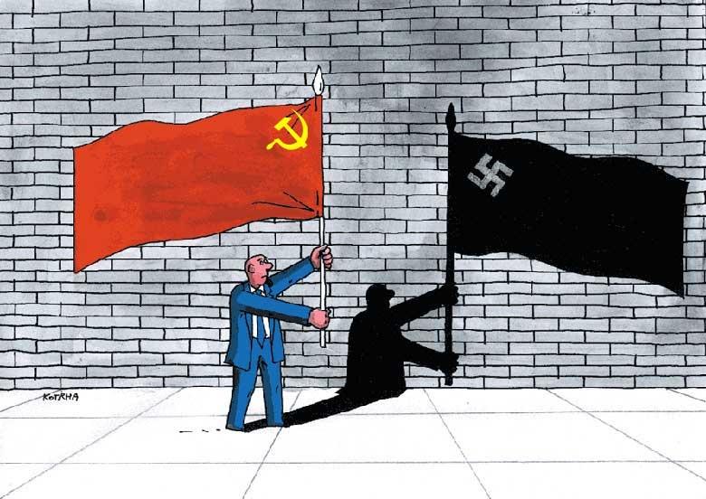 РКРП националисты