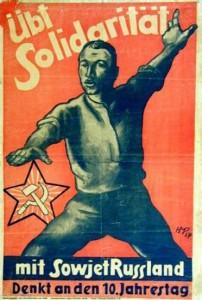 Солидарность с Советской Россией