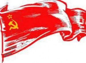Заявление большинства Пермского комитета РКРП-КПСС