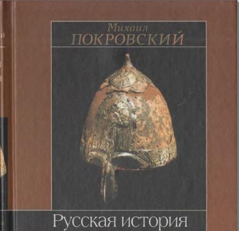 Пузанов вв история 5-го донского казачьего войскового атамана власова полка