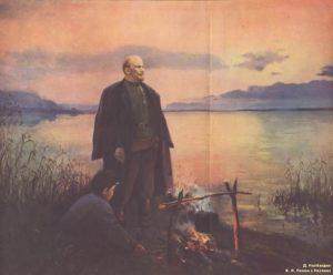 Д.Налбандян.В. И. Ленин в Разливе
