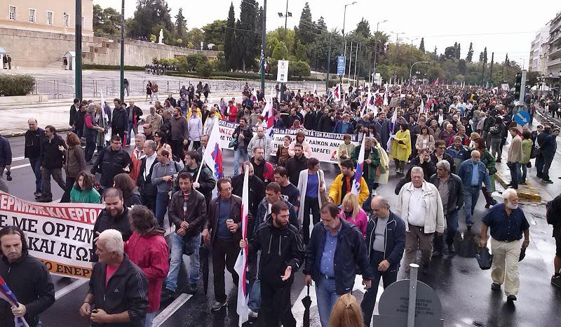 Греция 7 ноября забастовки