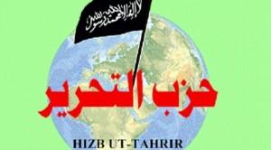 Хизб ут-Тахрир аль Ислами