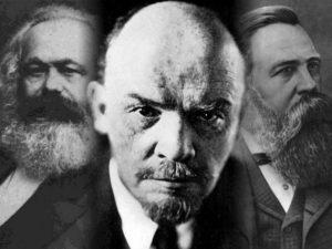 Маркс, Энгельс, Ленин