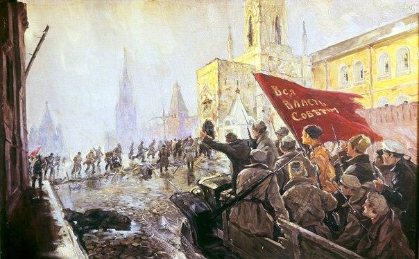 Советы 1917