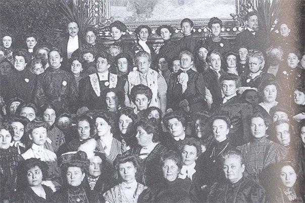 первый Всероссийский женский съезд