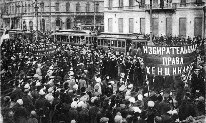 Демонстрация женщин, март 1917, Петроград
