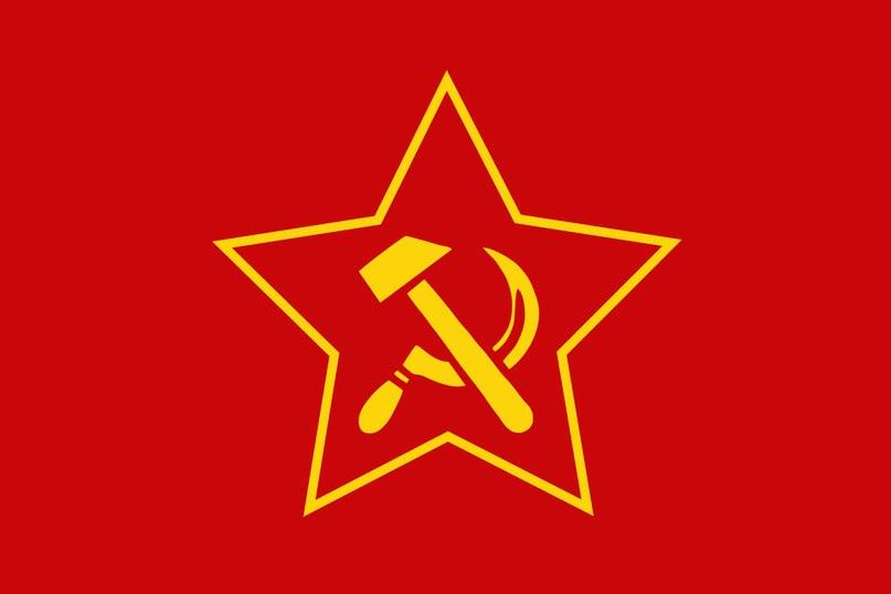 Флаг КГС 2013