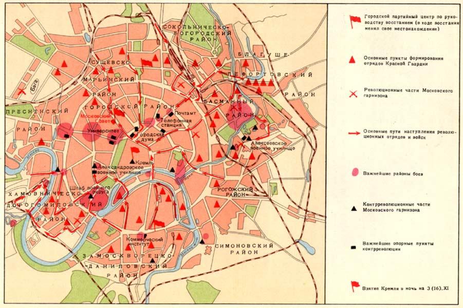 Карта вооруженного восстания