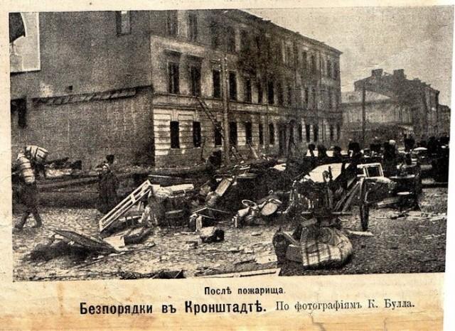 Кронштадт1905