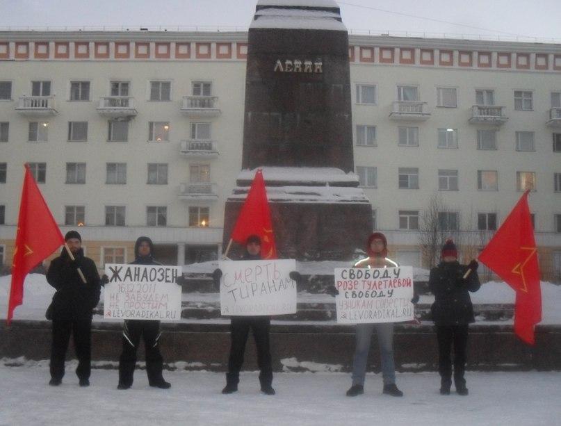 Мурманск - Жанаозен 2013 - 1