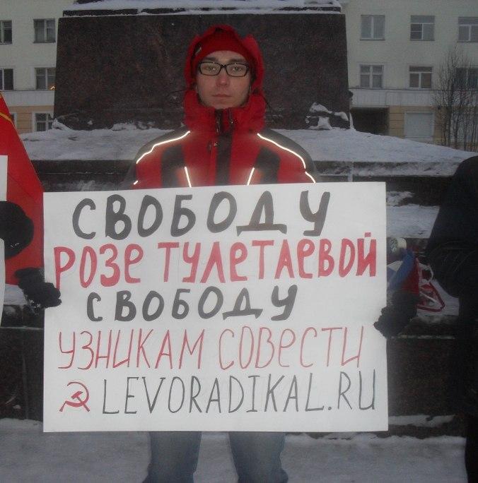 Мурманск - Жанаозен 2013 - 2
