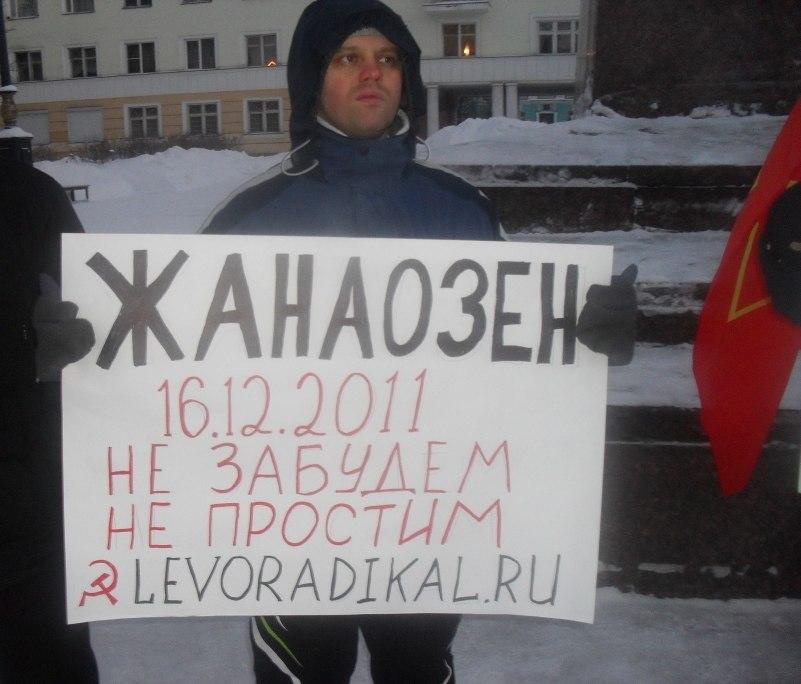 Мурманск - Жанаозен 2013 - 4