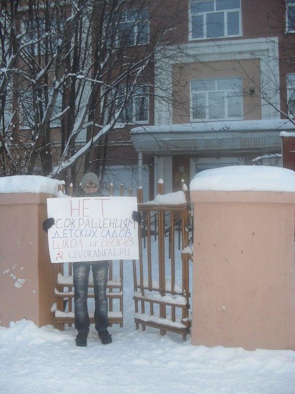 Нет сокращениям детских садов школ и вузов