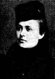 Врач А. Н. Шабанова, одна из организаторов Съезда.