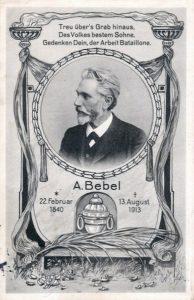 Бебель