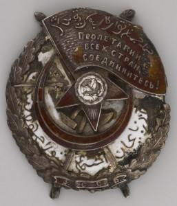 Азербайджанский орден Кпасного знамени
