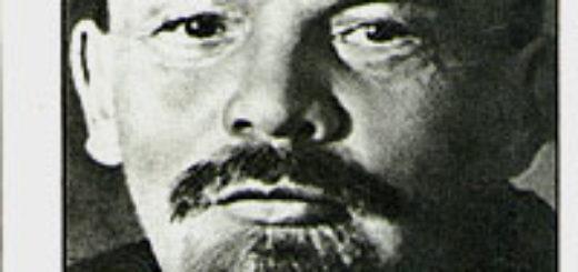 Dmitrij_Volkogonov__Lenin._Politicheskij_portret._V_dvuh_knigah._Kniga_1