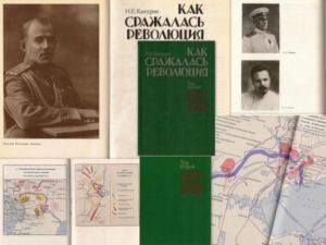 Какурин Николай Евгеньевич3