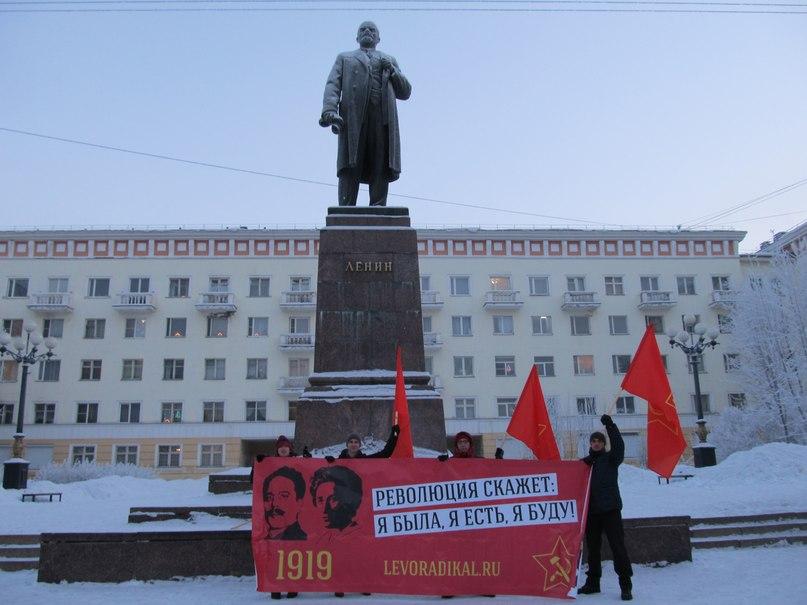 Мурманск 12 января 2014