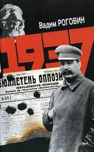 tom4 1937
