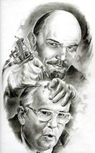 Ильич и Горби