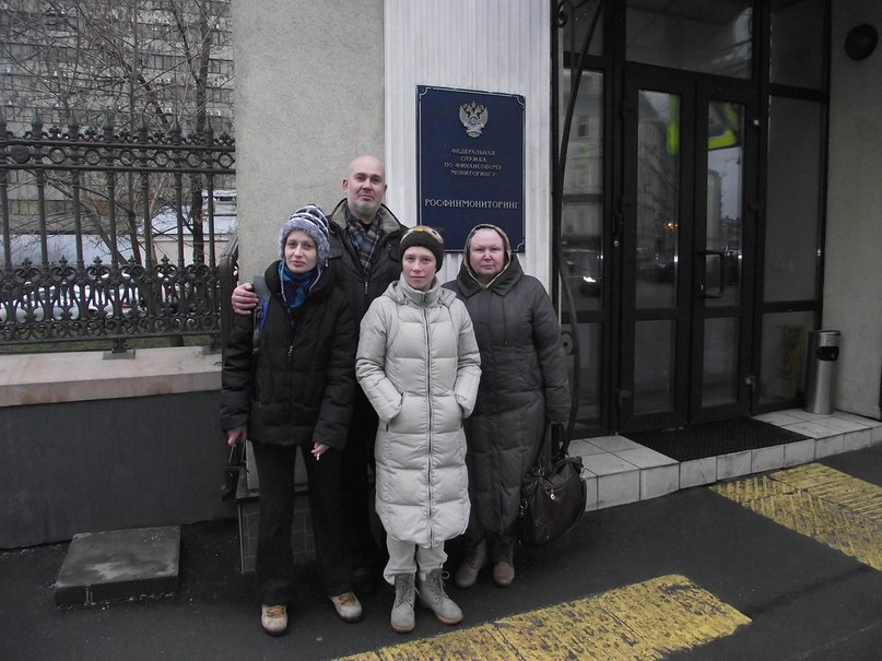 Семья Белашева