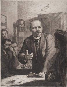 Белоусов. Выступление В.И. Ленина на городской конференции 1912 года.