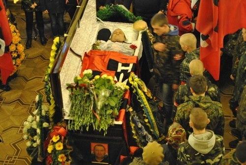 Похороны Музычко