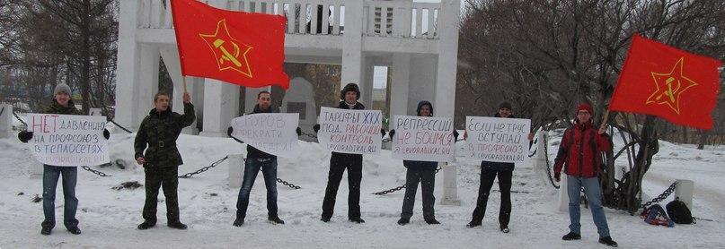 Акция профсоюза работников ТЭКОСа Мурманск 2014 начало апреля