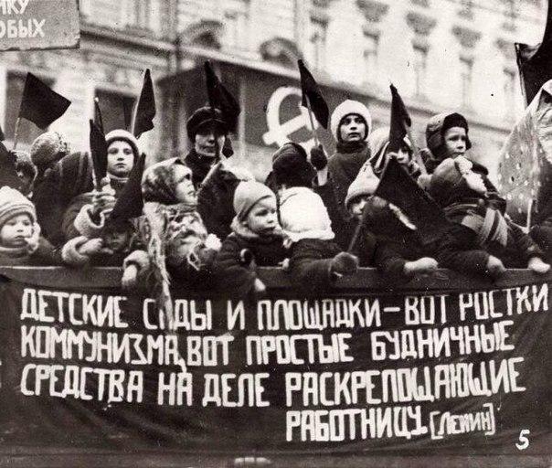 Крупская Ленин о женском вопросе