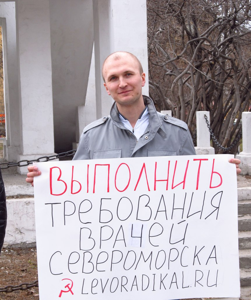 Пикет медики Североморска май 2014-1