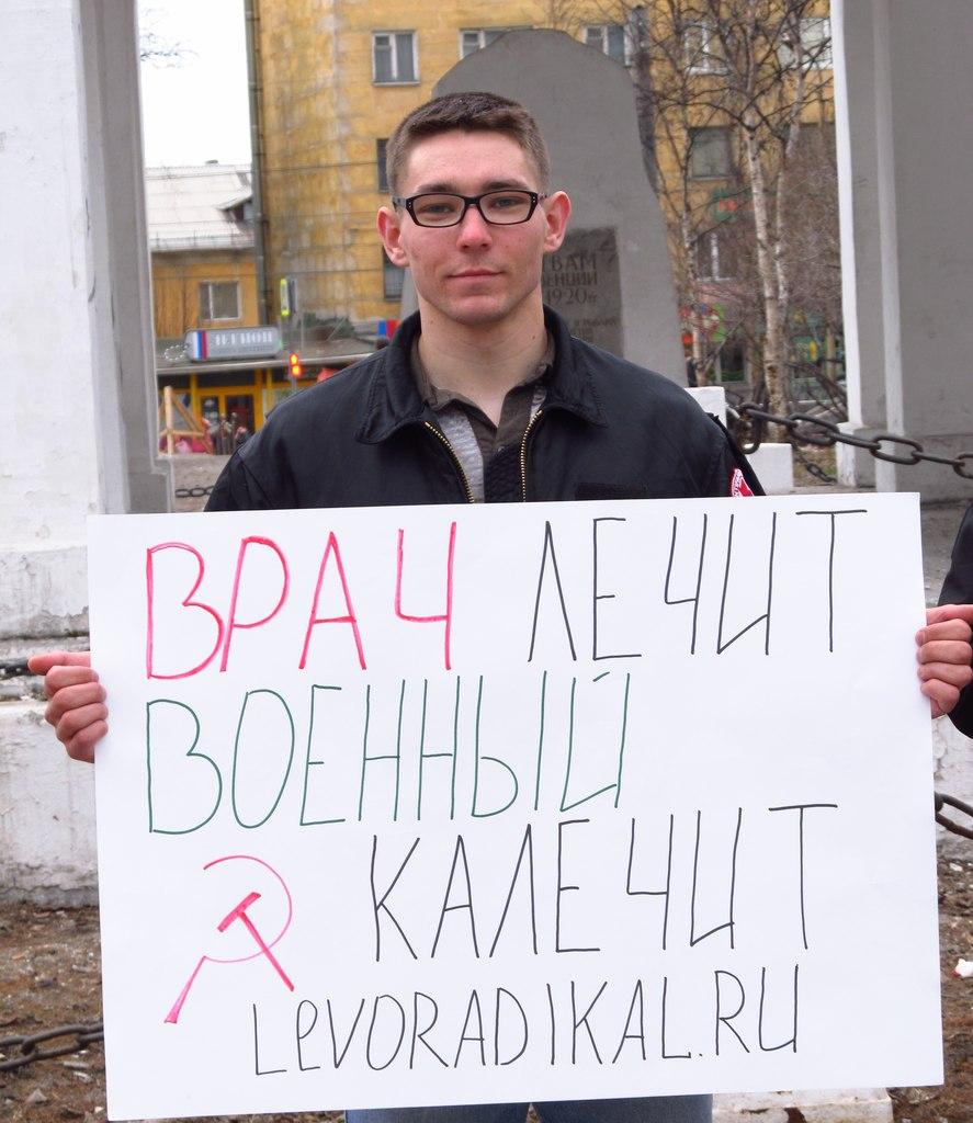 Пикет медики Североморска май 2014-2
